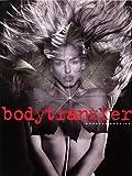 bodytransfer