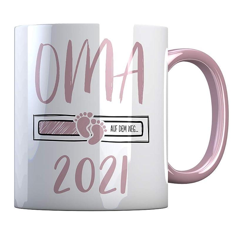 Tassenbude Kaffee-Tasse Papa 2021 loading Geschenk-Idee f/ür werdende Papas Schwangerschaft Geburt Baby beidseitig bedruckt schwarz sp/ülmaschinenfest