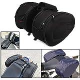 バイクバッグ バイクサイドバッグ ツーリングバッグ シートバッグ サドルバッグ 1ペア 防水カバー付き 可変容量(36L-58L)