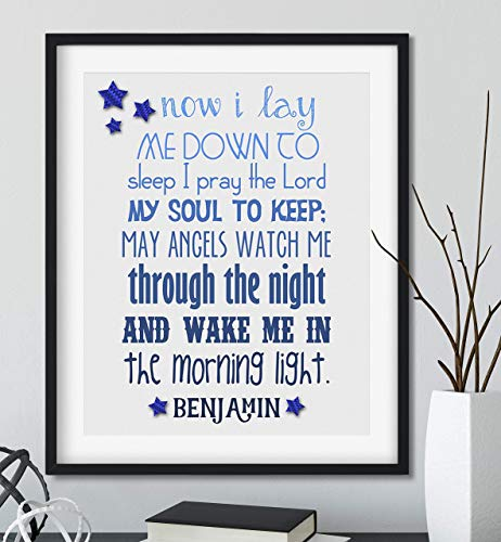 (Now I Lay me Down to Sleep Prayer - Black Frame Available - Baptism Gift for Boys- You Choose Colors)