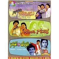 Naanu Nanna Hendtiru/Naanu Nanna Hendti/GadiBidi Ganda (3-in-1 Movie Collection)