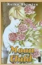 月の子 MOON CHILD 英語版