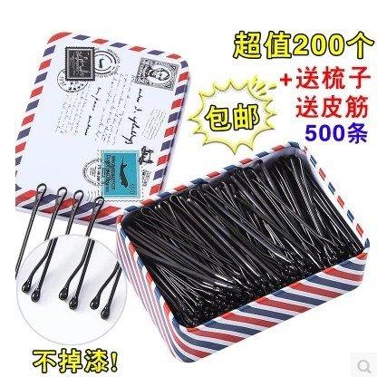 usongs Korean word folder black paint hairpin issuing hair wavy edge clamps Liu stationary clamp plate made
