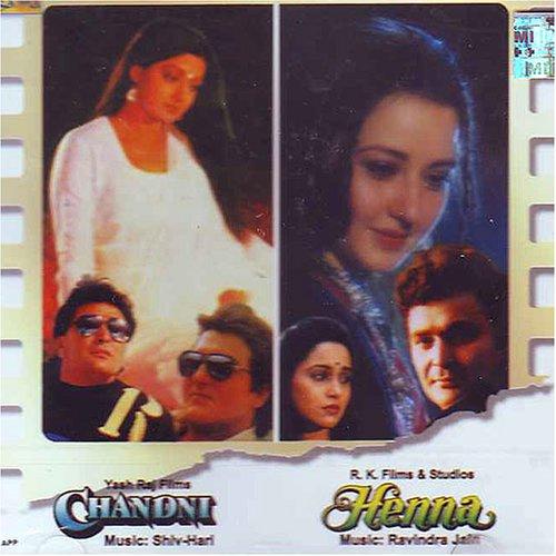 Chandni And Heena (Indian Music/ Hindi Music/ Bollywood Film Songs/ Yash Chopra/ Shiv Hari/ Audio CD)