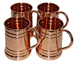STREET CRAFT Drinkware Accessories Hammered Copper Moscow Mule Mug Capacity 20 Oz Pack of 4 Pcs, Classic Tanker Pure Copper Mugs