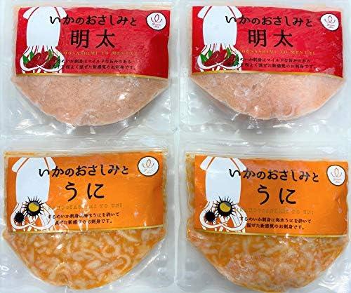 飛鳥フーズ 冷凍食品おすすめ!いか刺身!!うに・明太子(いかのおさしみとうに200g×2/いかのおさしみと明太200g×2)