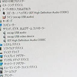Amazon 令和最新版 Usb2 0ビデオキャプチャー デジタルデータ化 接続 Pc Dvdダビング ビデオ Vhs テープ Dvd パソコン取り込み Windows 00 Xp Vista Win 7 8 8 1 10対応 Dvd パソコン 保存 Windows Mac対応 inman Tvチューナー キャプチャー