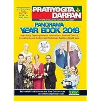 Panorama Year Book 2018 Pratiyogita Darpan Latest Edition