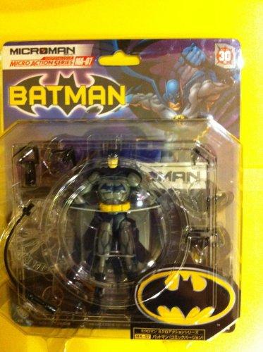 (Microman BATMAN 4