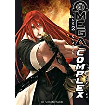 Omega Complex Vol. 2: Quasar (French Edition)