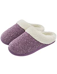 ULTRAIDEAS Women's Yarn Knitted Slippers Memory Foam Plush Lined Slip-on Anti-Slip Indoor & Outdoor House Shoes