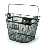 Topeak Front Bicycle Handlebar Basket – TB2001