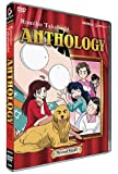Rumiko Takahashi Anthology, Vol. 4: Weird Stuff