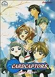 Cardcaptors: Vol. 7 End of Days (ep. 19-21)