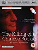 The Killing of a Chinese Bookie (DVD + Blu-ray) [1976]