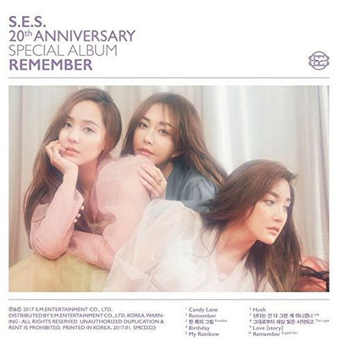 ses-ses-remember-special-album-cd-photobook