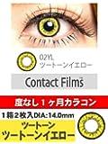 1ヶ月【PWR】±0.00 カラコンコンタクトフィルム ツートーン イエロー