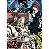 The Big O II, Vol. 3: Enemy Attacks by Bandai