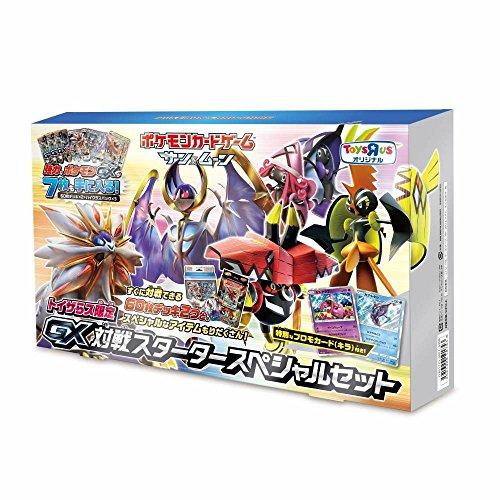 ポケモンカードゲーム サン&ムーン GX対戦スタータースペシャルセット