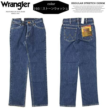 大きいサイズ Wrangler ラングラー ふつうのストレート 股下78cm 股上深め ストレッチ デニム ジーンズ デニムパンツ メンズ 定番 WM3903 (40インチ, 193:ストーンウォッシュ)