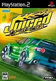 Juiced~チューンドカー伝説~