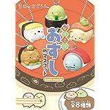 Sumikkogurashi Sushi shy animals charm Re-Ment miniature blind box