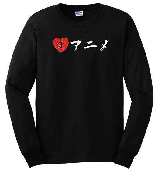 I Love Anime In Japanese Long Sleeve T Shirt Small Black