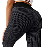 MOSHENGQI Women's Ruched Butt Lifting High Waist Yoga Pants Tummy Control Stretchy Workout Leggings Textured Booty…