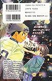 Battery 2 (Asuka Comics) (2005) ISBN: 4049250136 [Japanese Import]