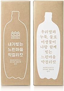 Slow Village Makgeolli Powder KOREAN Traditional Organic Rice Liquor Wine Home Brewing DIY Kit 9.17 oz, 1L-size container, Rice flour is in a container, Malt and yeast are packaged separately.