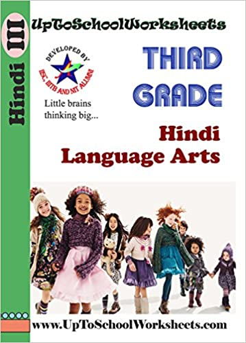 Buy Hindi Grammar Worksheets Workbook For Class 3 Cbse Icse With