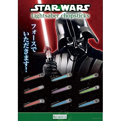 Kotobukiya Star Wars Count Dooku Lightsaber Chopsticks: Toys & Games