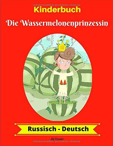 Kinderbuch: Die Wassermelonenprinzessin (Russisch-Deutsch) (Russisch-Deutsch Zweisprachiges Kinderbuch) (German Edition)