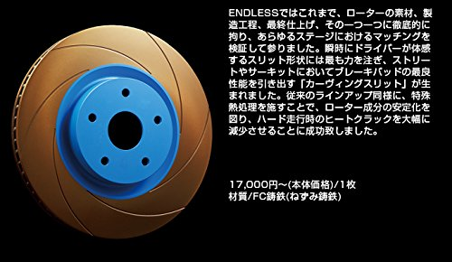 エンドレス(ENDLESS) 1ピース ブレーキローター【CURVING SLIT】スープラ JZA80(17インチホイール車) 93.5~ [リア ]1枚 ER229CS B00U17136W スープラ JZA80(17インチホイール車) 93.5~ [リア]