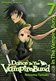 Dance in the Vampire Bund Vol.7