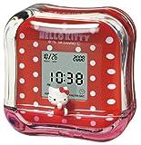 Hello Kitty Digital Red Pink Aqua Clock Rotation HKML-262-RD