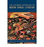 img - for [(The Columbia Anthology of Modern Chinese Literature)] [Author: Joseph S. M. Lau] published on (January, 2007) book / textbook / text book