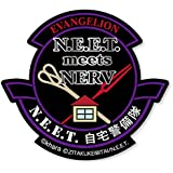 自宅警備補完計画 N.E.E.T. meets NERV 部隊章 ベルクロワッペン