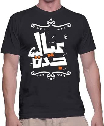 Gildan T-Shirt for Men, Cotton ZE101
