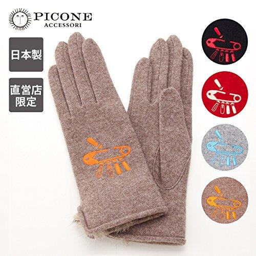 (ピッコーネ アッチェッソーリ) PICONE ACCESSORI EC限定タスマニアラム手袋 ファー付き 安全ピン刺繍 モカ 日本製
