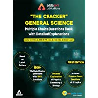 The Cracker General Science MCQ Book for RRB JE, NTPC, SSC and other Exams 2019 English Printed Edition (RRB JE 2019)