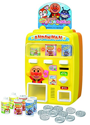 Give-me-juice-vending-machine-love-Anpanman-Anpanman