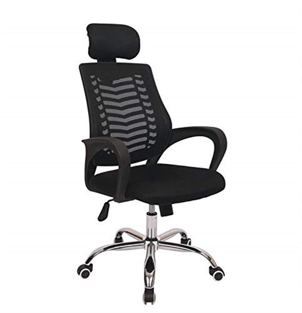 オフィスチェア スタッフのオフィスの椅子の網の持ち上がる回転椅子の簡単で現代オフィスコンピュータ椅子 オフィスチェア   B07R6HW8Z7