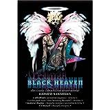 Legend of Black Heaven Complete Series