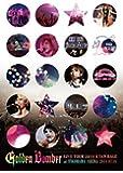 ゴールデンボンバー 全国ツアー2014「キャンハゲ」at 横浜アリーナ 2014.07.16 初回限定盤(本編Disc+おまけDisc)