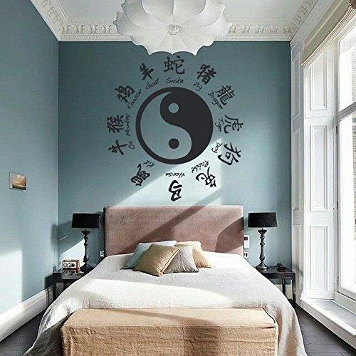 Yin and Yang wall decal Asian wall sticker oriental wall vinyl mascot decor ae1039 -  AEWALLDECAL