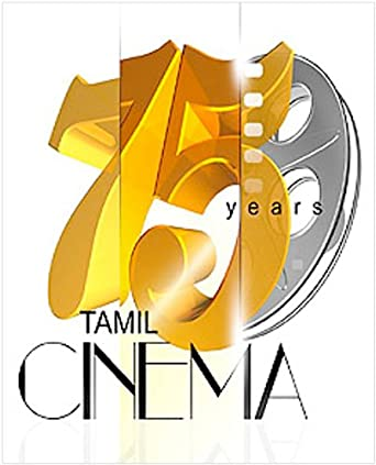 Amazon com: Tamil Cinema 75 Live Music Show - (DVD/Tamil