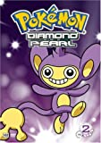 Pokemon: Diamond & Pearl, Vol 2 by VIZ VIDEO