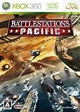 Battlestations Pacific [Japan Import]