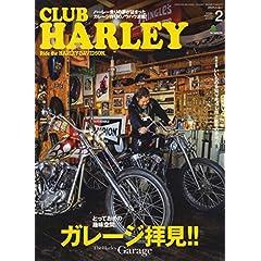 CLUB HARLEY 最新号 サムネイル